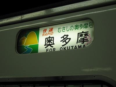 Musasinookutamamaku