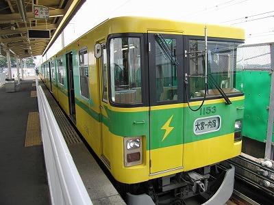 埼玉新都市交通1153