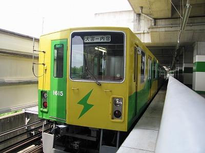 埼玉新都市交通1615
