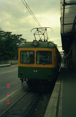 Nigatamoha24