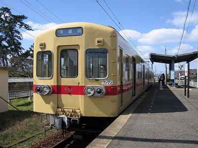 Nishitetsu651