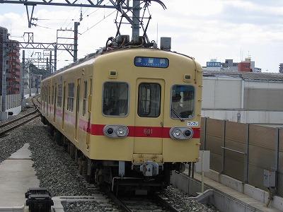 Nishitetsutype600_nishitetsukashii