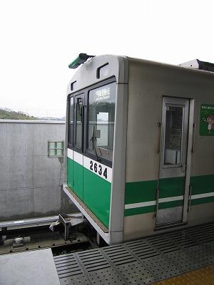 Osakacity2634