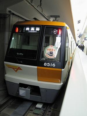Osakasubway8516