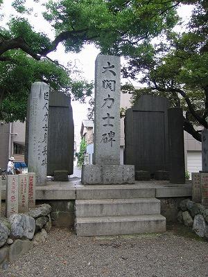 Ozekihi