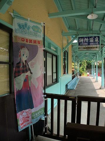 改札口@別所温泉'19.6.1