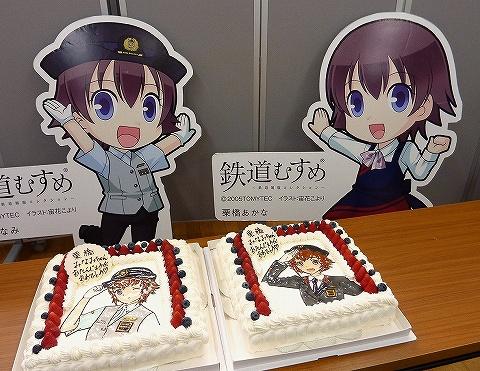 バースデーケーキ@栗橋みなみ誕生日祭'19.6.9