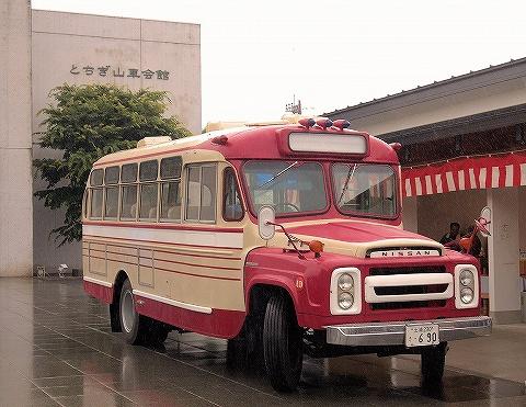 ボンネットバス@とちぎ山車会館'19.6.15