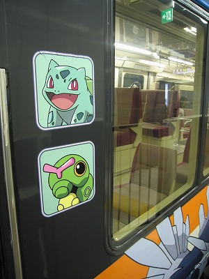 Pokemonwrapping1_tokyomonorail