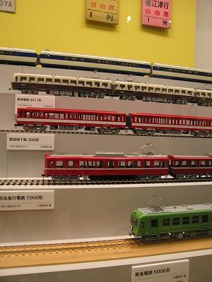 Railwaymodel2_edotokyomuseum