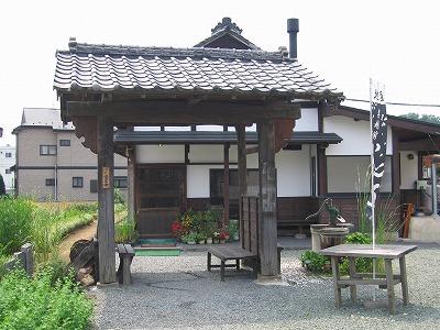 Sanjiro_building