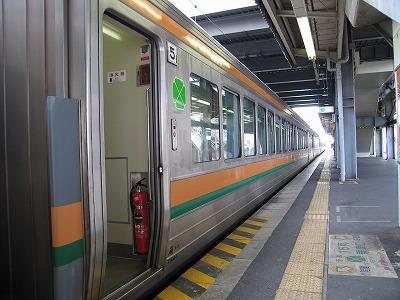 Saro211_miyahara