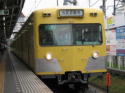 Seibu1226_hitotsubashigakuen