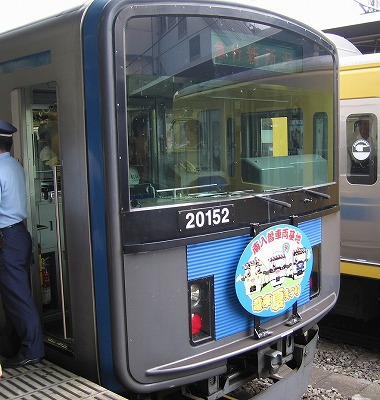 Seibu20152