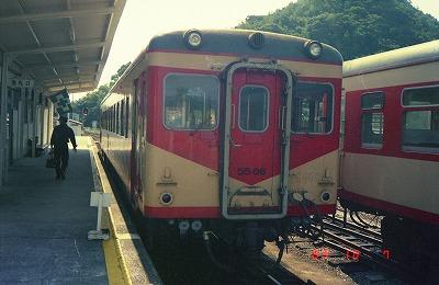 Shimatetsukiha5506