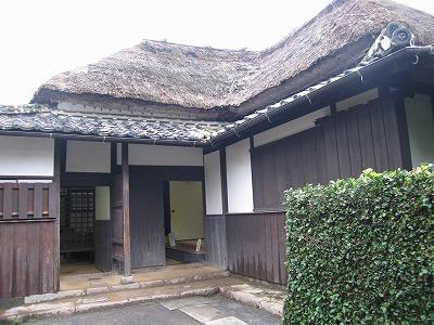 Shinozukatei_bukeyashiki