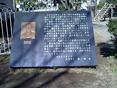 Shiraisukeshiti