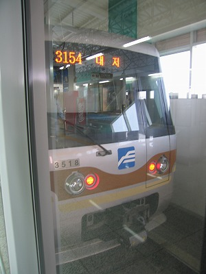 Subway3car