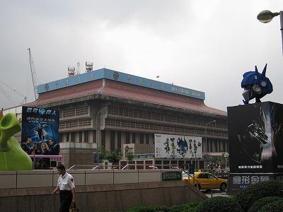 Taipeista