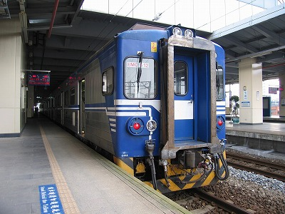 Taiwan45emc512