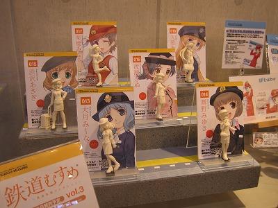 Tetsudomusume3_shizuokahobbyshow