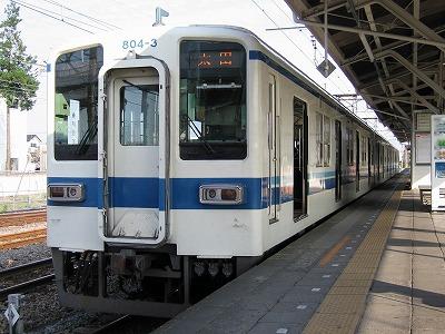 Tobumoha8043