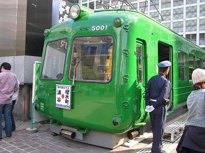 Tokyu5000_hachikopalace