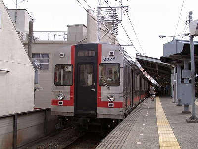 Tokyu8025