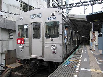 Tokyu8039