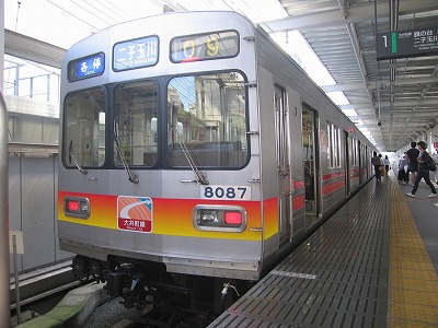 Tokyu8087