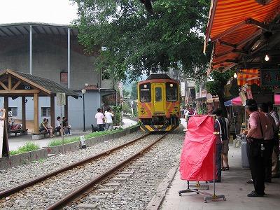 Trainapproach1