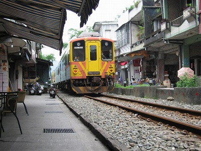 Trainapproach2