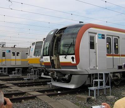 Type10000ivent1