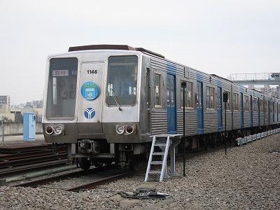 Type1000_nippa