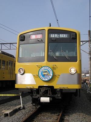 Type101_kotesashiivent