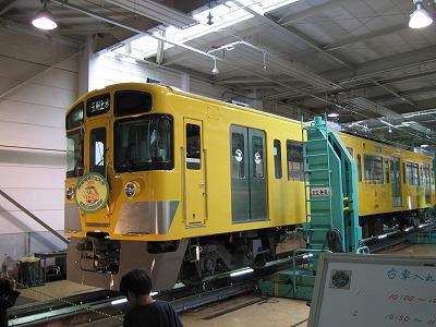 Type2000