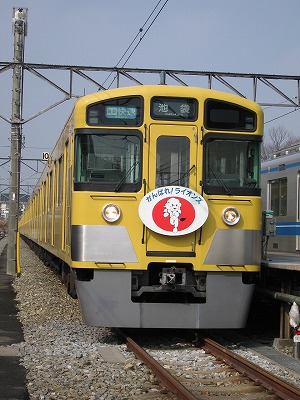 Type2000_kotesashiivent
