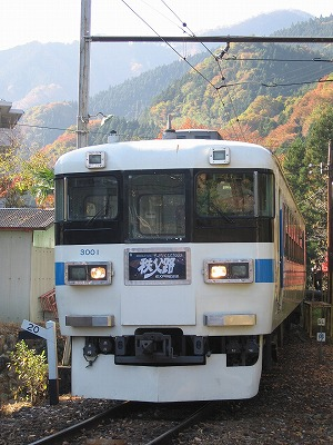 Type3000_mitsumineguchi2