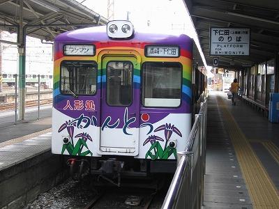 Type300_takasaki