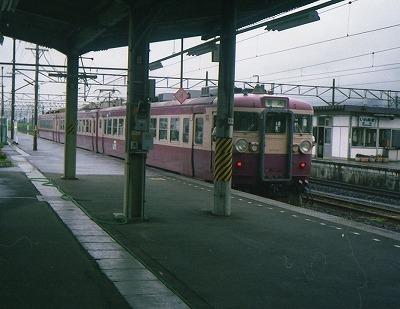 Type455_expresscoloriwanuma