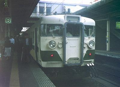 Type455jrcolor