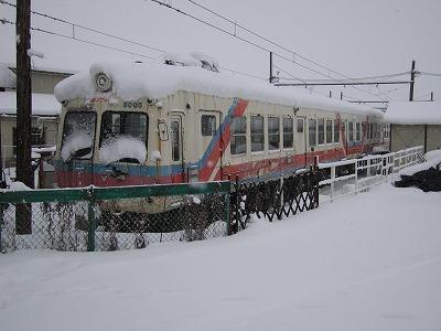 Type5000_niimura