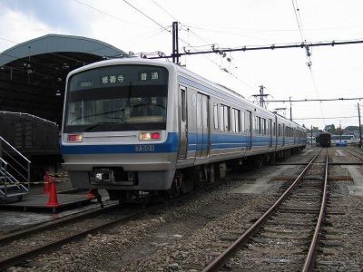 Type7000_daiba061123