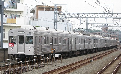 Type8000_shinmaruko
