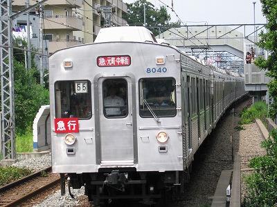 Type8000_tsunashima
