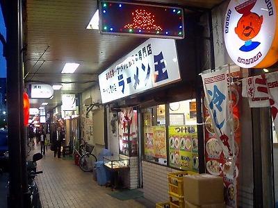 Urawaichibangai