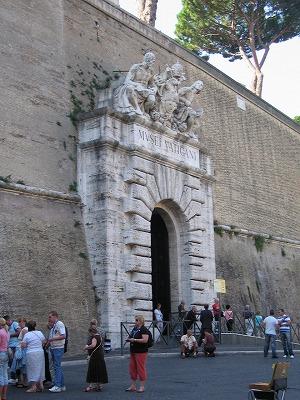 Vaticanmuseumexit