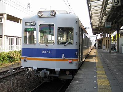 Wakayama2273