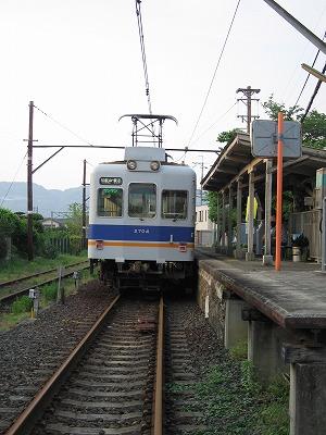 Wakayama2704