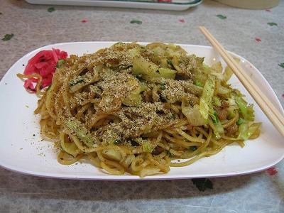Yakisobafujinomiya
